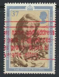 Great Britain SG 1510  Used  - Queen Mother Birthday