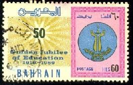 50th Anniversary of Education, Bahrain stamp SC#165 used
