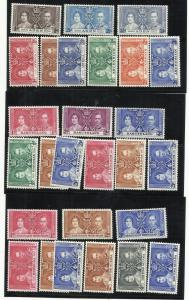 Antigua 81-83 Coronation Sets MVLH, F/VF 36 Countries