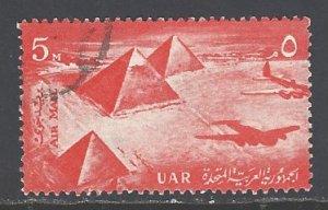 Egypt Sc # C91 used (DT)