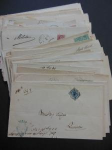 ITALY : Property as received. Very Interesting group of 95 mostly covers.
