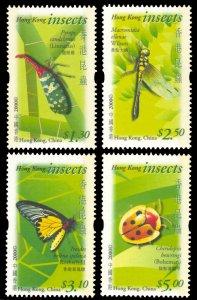 Hong Kong 2000 Scott #901-904 Mint Never Hinged