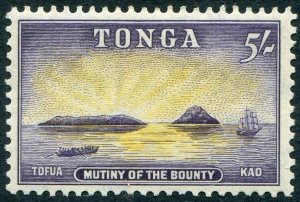 TONGA-1953 5/- Orange-Yellow & Slate-Lilac Sg 112 UNMOUNTED MINT V48384