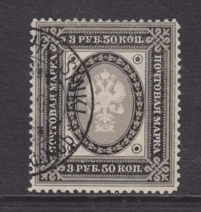 Finland Sc 57 used 1891 3½r Coat of Arms F-VF