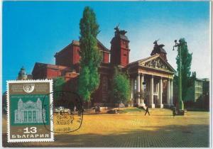 72834 - BULGARIA - Postal History - MAXIMUM CARD - ARCHITECTURE 1969
