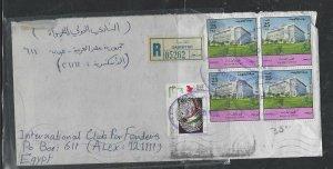 KUWAIT COVER (PP1304BB) 1995 REG A/M QADISIYH 25F BL OF 4+150F SENT TO EGYPT