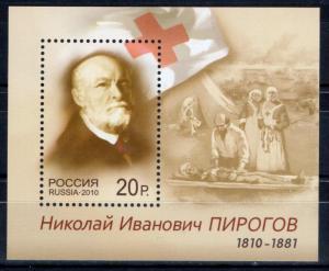 RUSSIA 2010 Pirogov Scientist Medicine Physician Military Surgery Anatomy SS MNH