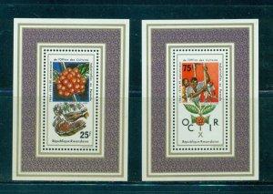 Rwanda  #640-41 (1975 Coffee sheets) VFMNH CV $5.25