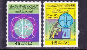 Libya  Scott#  867-8  MNH