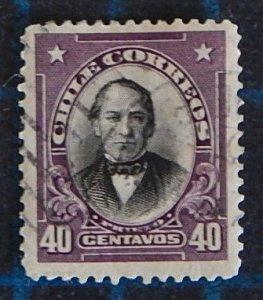 Chile, (2471-Т)