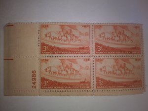 SCOTT # 1061 KANSAS TERRITORIAL PLATE BLOCK MINT NEVER HINGED GEM !!