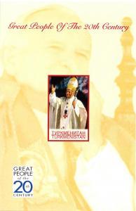 TURKMENISTAN SHEET IMPERF JOHN PAUL POPE