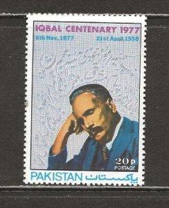 Pakistan Scott catalog # 392 Mint NH See Desc