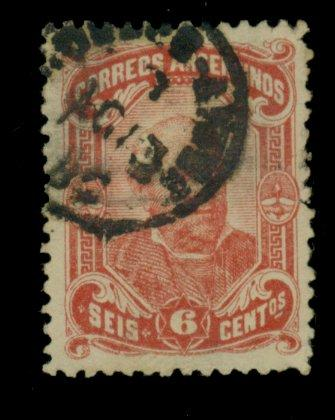 Argentina #62c Used F-VF Cpl sm tears Cat$50