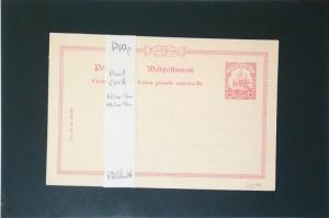 German Togo 1900s 10c Proof Postal Card - Z3271