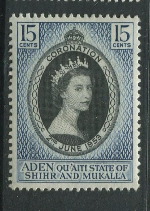 Quaiti State - Scott 28 - Coronation Issue - 1953 - MVLH- Single 15c Stamp