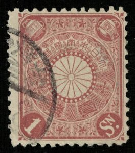 Japan, 1899, Chrysanthemum, 1 SEN, SC #93, CV $14 (T-7323)