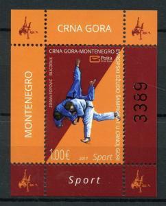Montenegro 2017 MNH Judo European Championship 1v M/S Sports Stamps