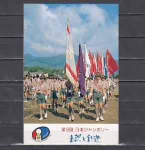 Japan, 1986 issue. 9th Nippon Scout Jamboree, Agency Postal Card.