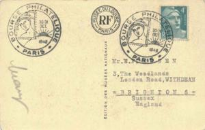 France 4F Marianne Gandon 1948 Paris Bourse Philatelique Illustrated Slogan P...