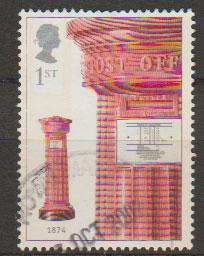 Great Britain SG 2317 Used