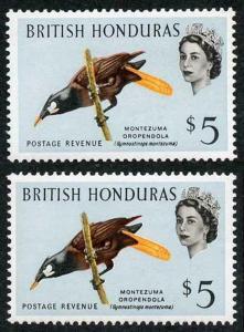 British Honduras SG213 1962 5 Dollar Bird Orange under eye appears missing