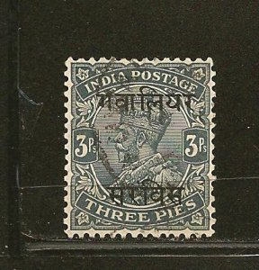 Gwalior India O30 King George V Official Used