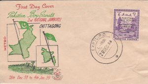 Pakistan # 101, Boy Scouts Jamboree Overprint First Day Cover