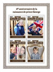 TOGO - 2017 - Prince George - Perf 4v Sheet - MNH