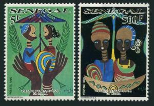 Senegal 895-896,MNH.Michel 1091-1092. Multinational Postal School,20th Ann.1990.