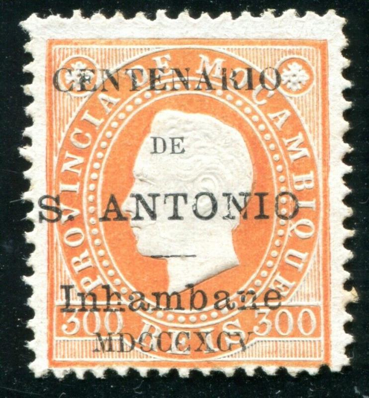 1895 Inhambane MNG as issued 300 reis # 09 Guaranteed authentic overprint