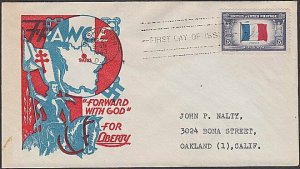 USA 1943 Patriotic FDC to New Zealand - Overrun nations - France............C261
