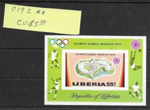Liberia #C192 MNH - Sourvenir Sheet - CAT VALUE $5.50