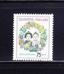 Thailand 695 Set MNH Childrens Day