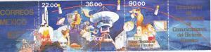 Mexico #1388a MNH CV $4.00  Z556L
