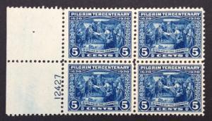 momen: US Stamps #550 Mint NH OG Plate Block of 4 VF