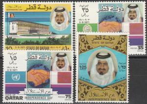 Qatar #317-20 MNH CV $27.00 (A16044)