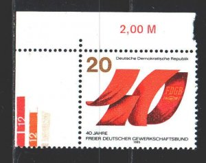 GDR. 1985. 2951. 40 years of the Free German Federation. MNH.
