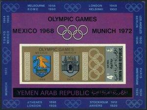 Yemen AR 837 Bl.84 Michel,MNH. Olympics Mexico-1968,Munich-1972.1968.Arms.