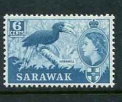 Sarawak #200 Mint