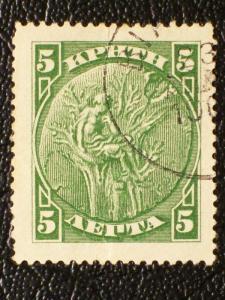 Crete #75 used