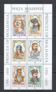Moldova 1993 Famous People Princes of Moldavia (I) 6 MNH Stmps