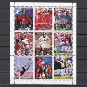 Kyrgyzstan, 1999 Russian Local issue. Women Soccer Players sheet of 9.