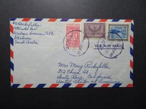 Saudi Arabia 1960s Cover to California (XII) - Z10405