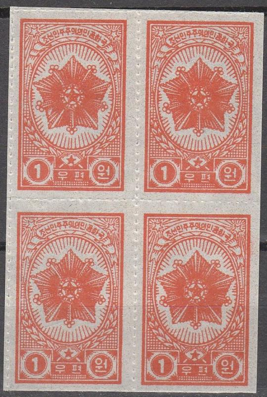 Korea #22  MNH Block Of 4  CV $80.00  (A14007)