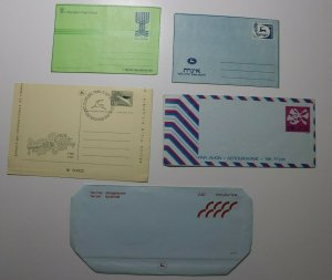 Lot 5 Israel Letter Sheet TABIL 1957 exposition aerogramme FDC Mint used