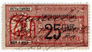 (I.B) France Colonial Revenue : Indo-China Dimension 12c on 25c OP