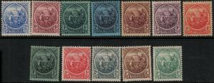Barbados 1921-1924 SC 152-164 Mint SCV $126.00 Set