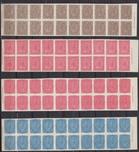PARAGUAY 1881 LIONS Sc 14-16 SET OF COLOR PROOFS BLOCKS OF 20 MARGINED + IMPRINT