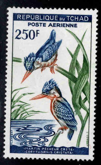 Chad TCHAD Scott C5 MH* airmail Bird stamp
